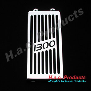 image of Radiator cover